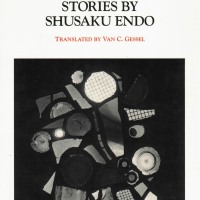 Book of the week: Shusaku Endo, Stained Glass Elegies